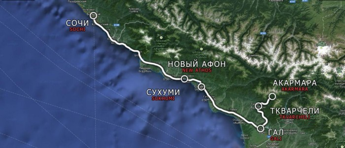 Акармара расположен совсем недалеко от Сухуми.