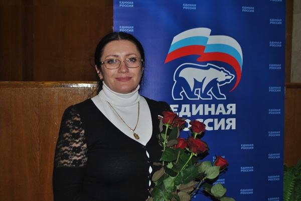 Партия «Единая Россия» с тре…