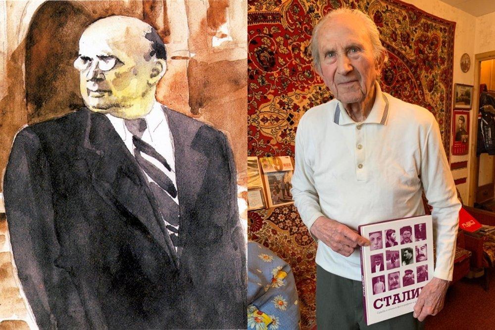 Тень Берии: Беседа с 97-летним личным охранником (1946-1953) всесильного сталинского наркома