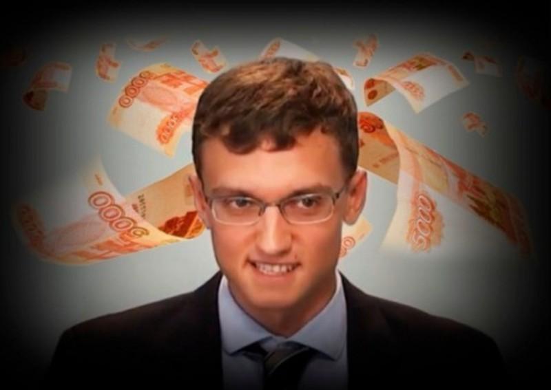 У автора пенсионной реформы зарплата в 2 млн. руб. и куча других «достоинств»