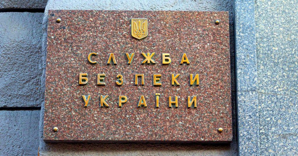 В Киеве решили «промывать мо…