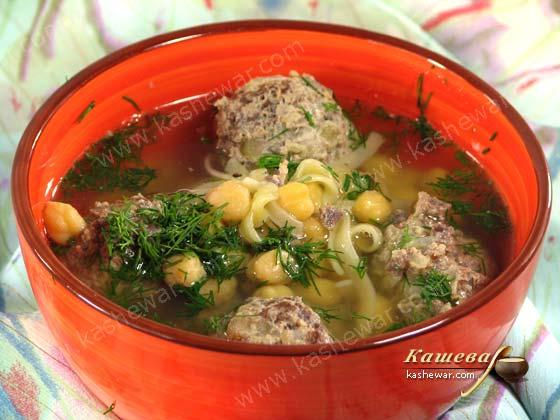 Суп с фрикадельками и нутом.