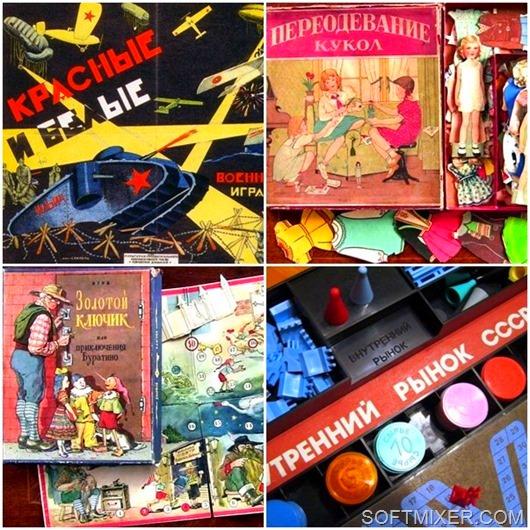 Настольные игры советских детей