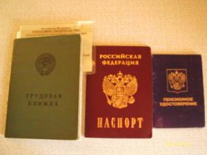 В Северной Осетии задержаны подозреваемые в мошенничестве