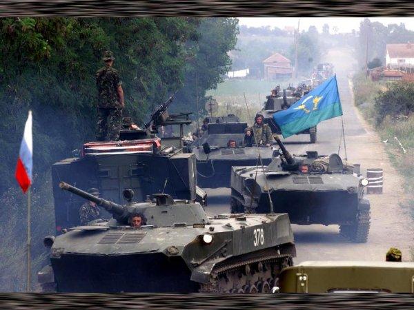 Как российские десантники ам…