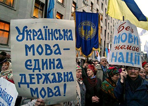 Как общаться? В Киеве предложили запретить русский язык в общественных местах