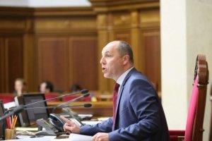 Депутат Верховной Рады поплатился за выступление на русском языке