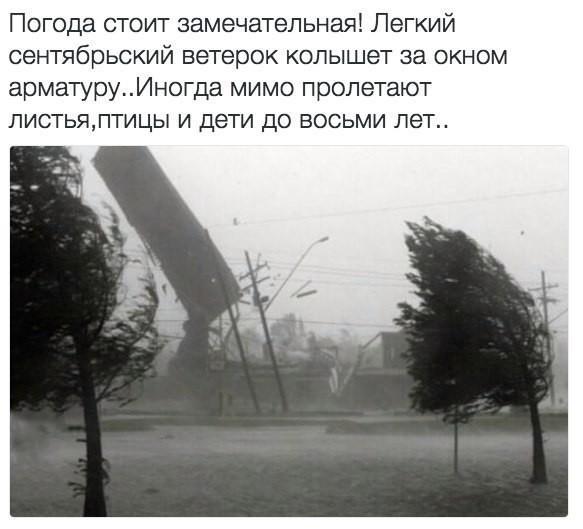 Одесский юмор))) всем хорошего настроения))))