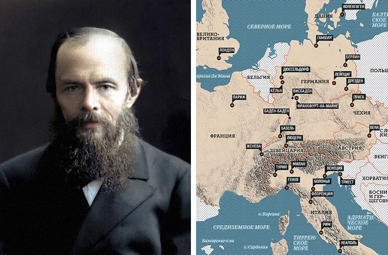 Достоевский: «Вся эта ваша Европа — одна фантазия»