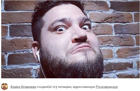 От Роскомнадзора ждут закрытия блога украинского морального урода Вольнова