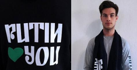 """""""Уважение к российскому президенту"""", - дизайнер из США выпустил коллекцию мужской одежды, посвященную Путину и российским хакерам, - кадры"""