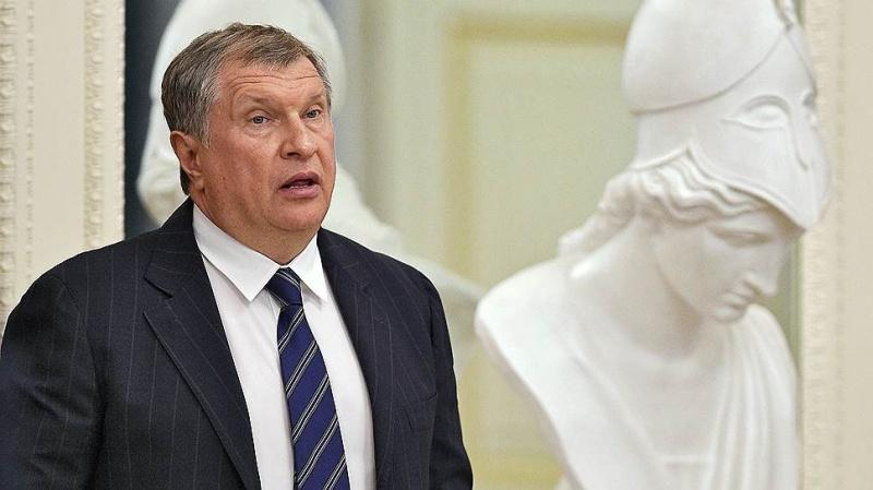 Руслан Осташко: Продолжение грустной саги Роснефти