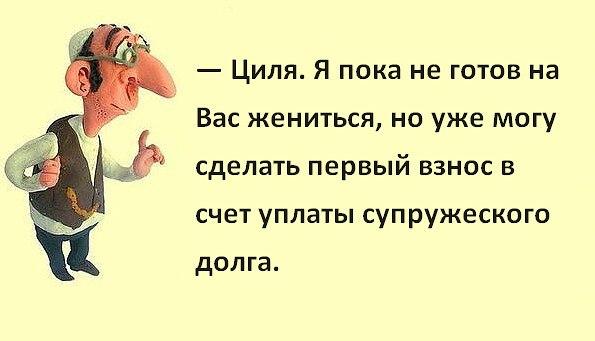 - Сарочка, золотце, а ты знаешь, что твой муж тебе изменяет?... Улыбнемся))