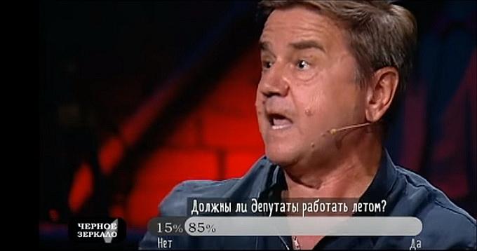 """О чём Карасёв молчит по российскому ТВ: """"На Украине никто не хочет работать, все хотят красть"""""""