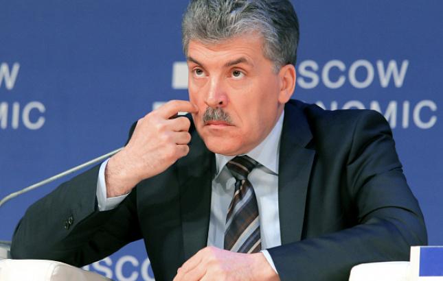 КПРФ выдвинула Павла Грудинина кандидатом на президентские выборы