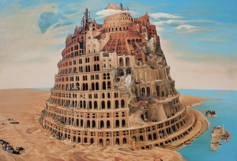 Загадка Вавилонской башни