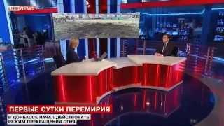 В Киеве не исключена «револю…
