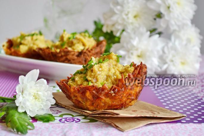 Картофельные корзиночки с форшмаком