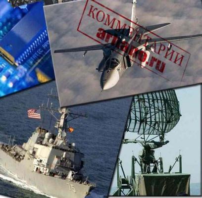 «Бу!» -сказало Министерство Обороны России. Пентагон обиделся…