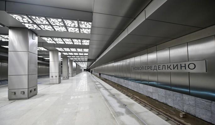 Желтая ветка метро приросла …