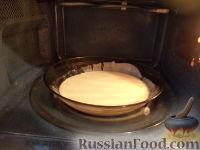 Фото приготовления рецепта: Шарики на кефире с ореховой начинкой - шаг №2