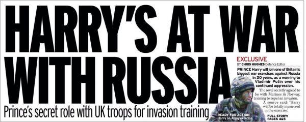 Принц Гарри собрался на войну с Россией, или Ту луз ор нот ту луз