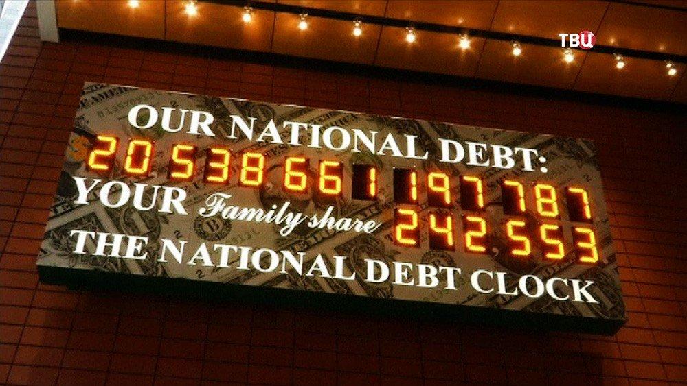 Государственный долг: проблема или необходимость?