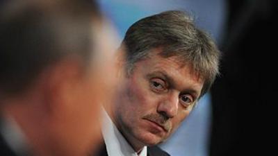 Кремль опубликациях про Пригожина: они необоснованные инесерьезные