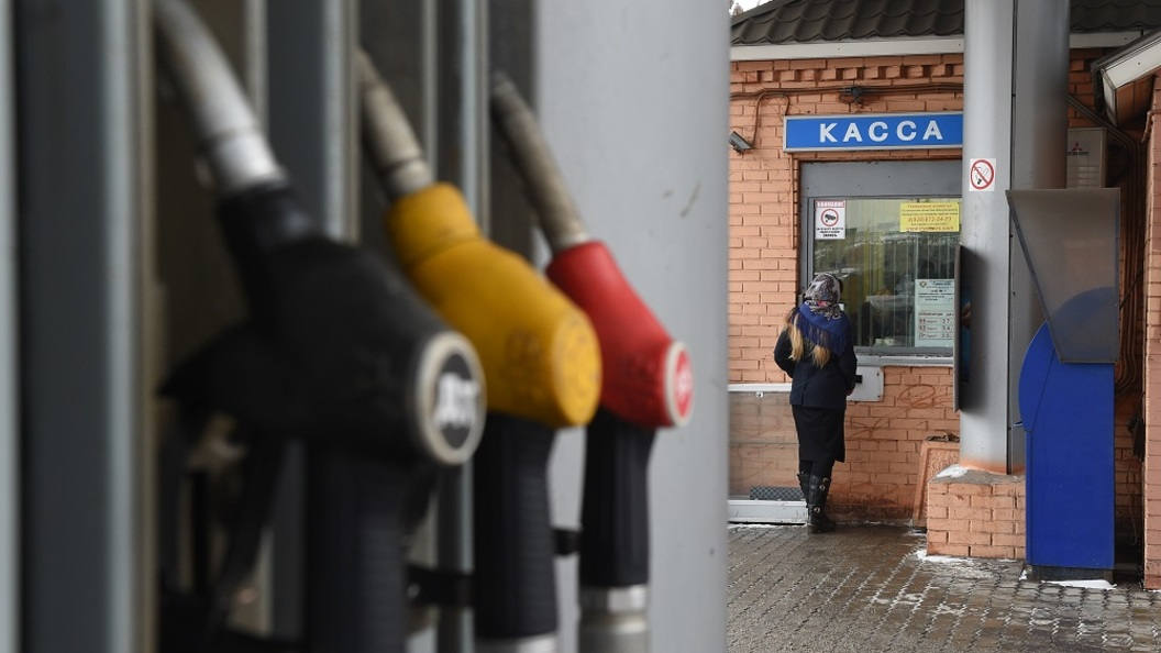 Почему бензин в Люксембурге доступнее, чем в России