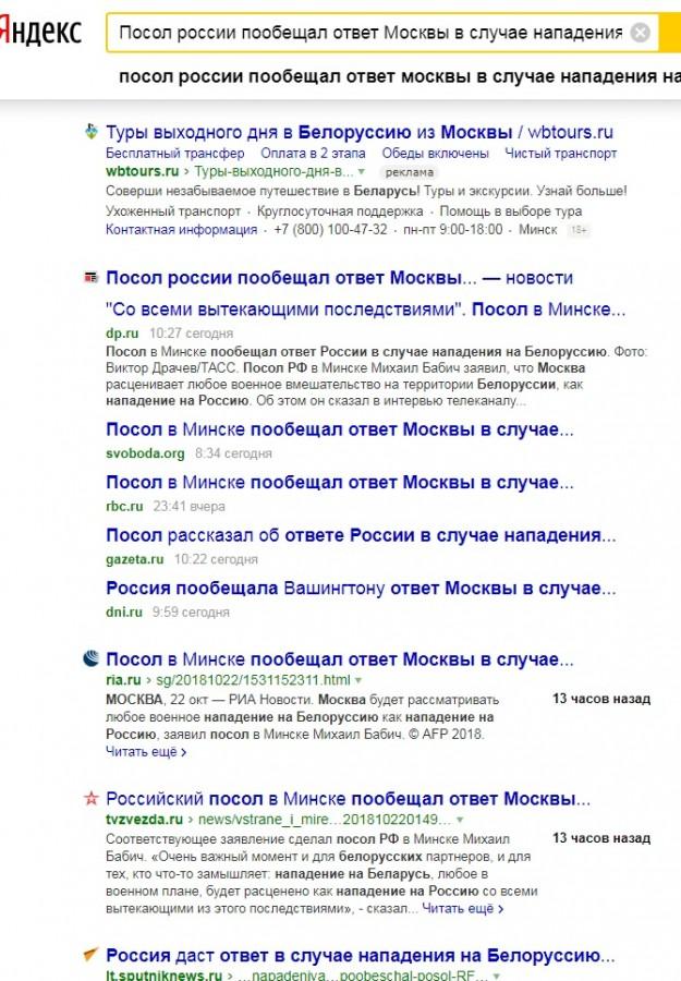 Неважная для Белоруссии новость