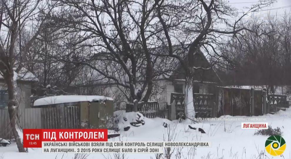 Фронт в районе Новоалександровки