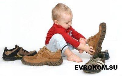 ЛУЧШАЯ ПОХОДНАЯ ОБУВЬ ДЛЯ ДЕТЕЙ