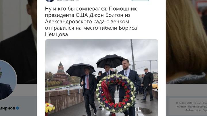 В Кремле не поддались на жес…