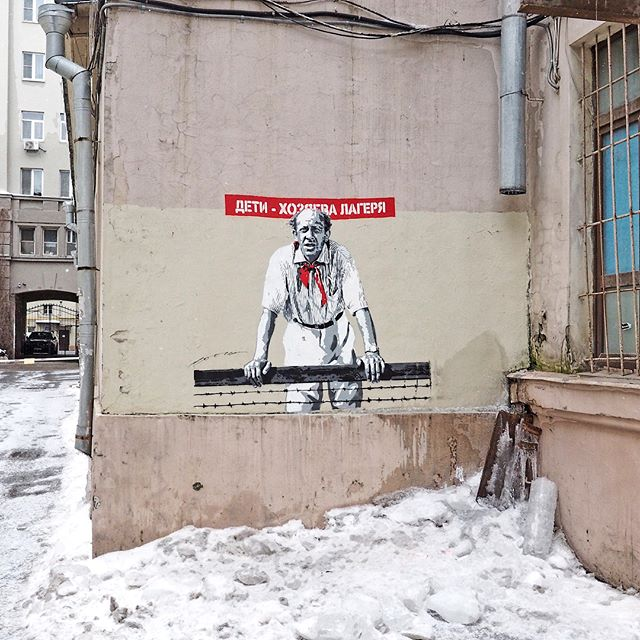 Свежее московское граффити