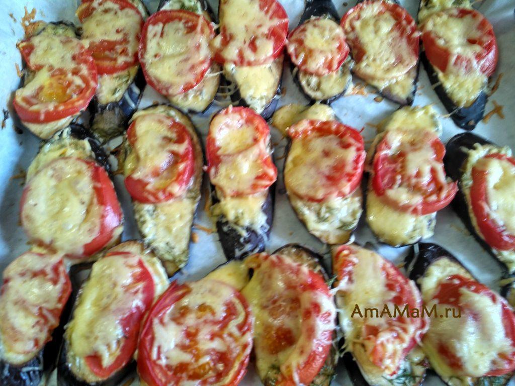 Запеченные баклажаны с помид…