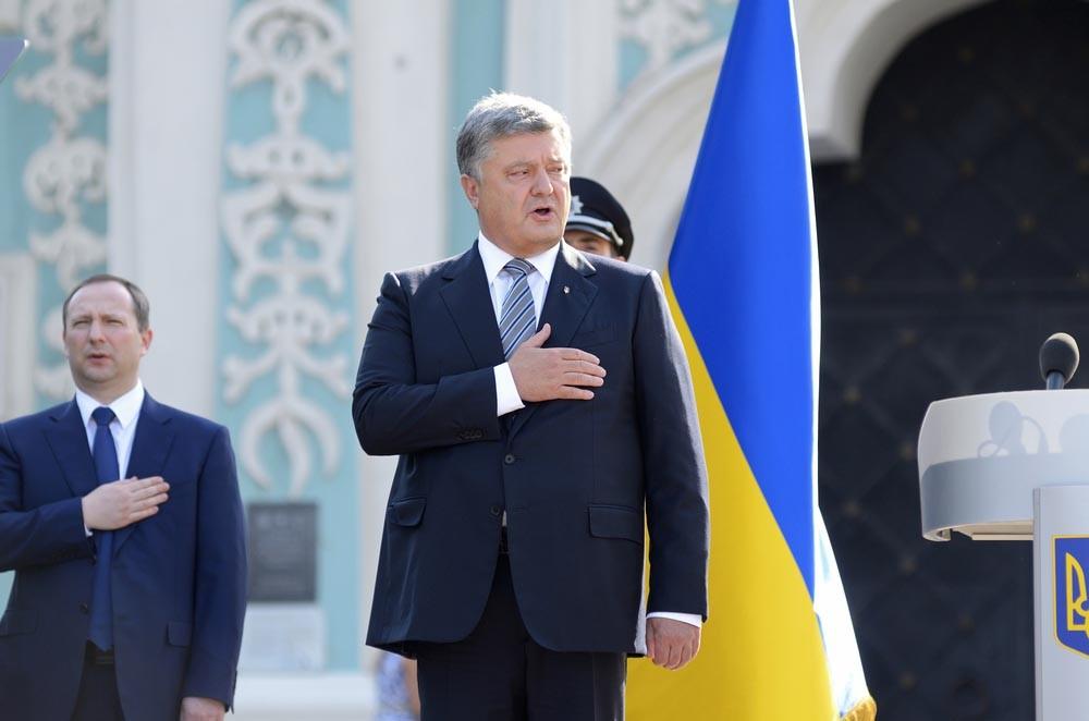 Последние гастроли Петра Порошенко