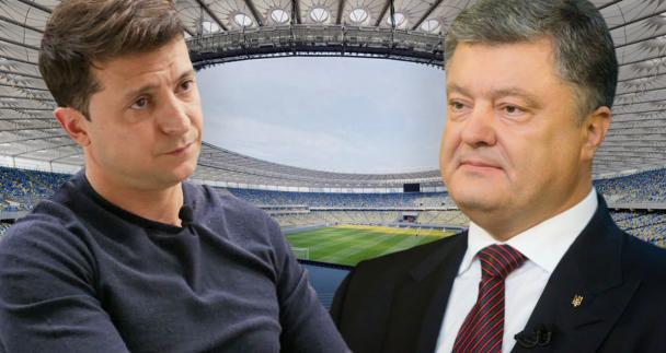 Дорого и бессмысленно: украинские СМИ о дебатах Зеленского и Порошенко