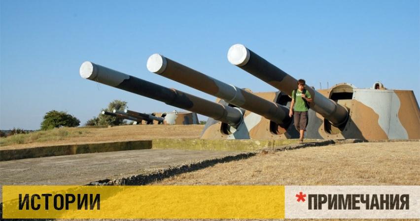Строительство парка «Патриот» в Севастополе отложили из-за Сирии