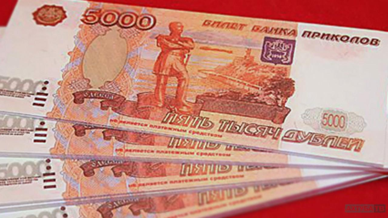 Воронежская почта выдала старикам пенсии билетами «банка приколов»
