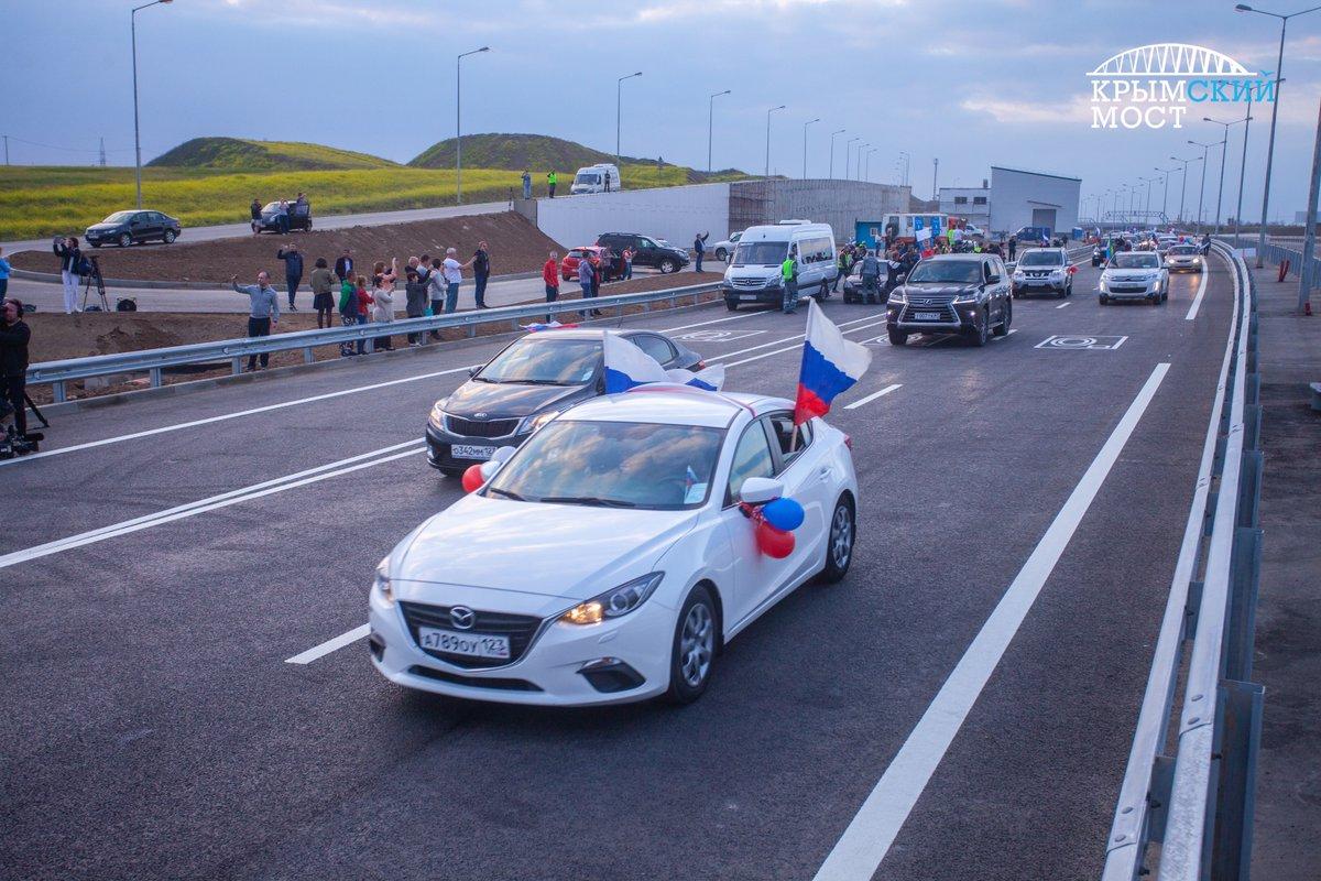 Крымский мост за сутки принял 21 тысячу автомобилей