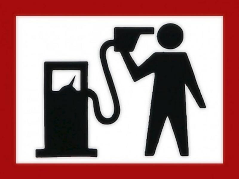Вступил закон о повышении акцизов на бензин
