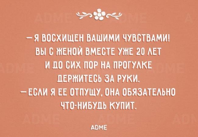 20 �������� ��� ������� ��� � �����