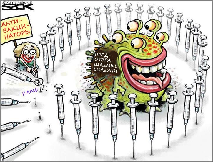 Борцы с прививками подарили болезням вторую жизнь