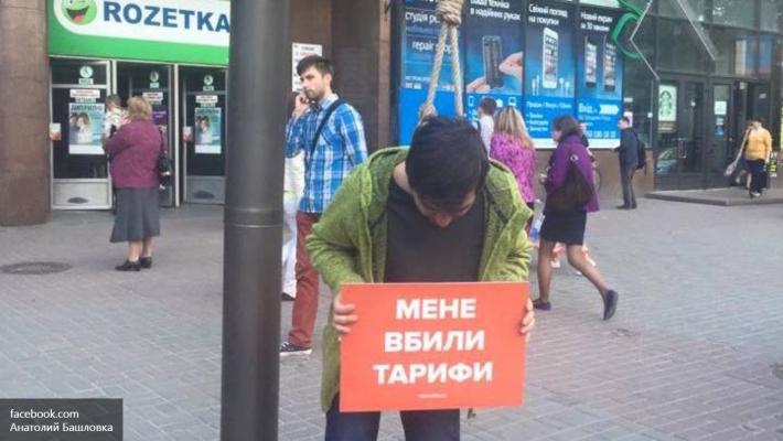 Тарифное убийство Украины: зачем Порошенко накинул на шею страны петлю МВФ