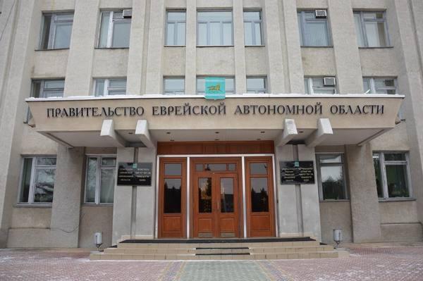 Ирина Садыкова вернулась к исполнению обязанностей зампреда правительства ЕАО