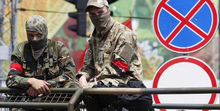 СК России предъявил обвинения двум россиянам в связях с «Правым сектором»