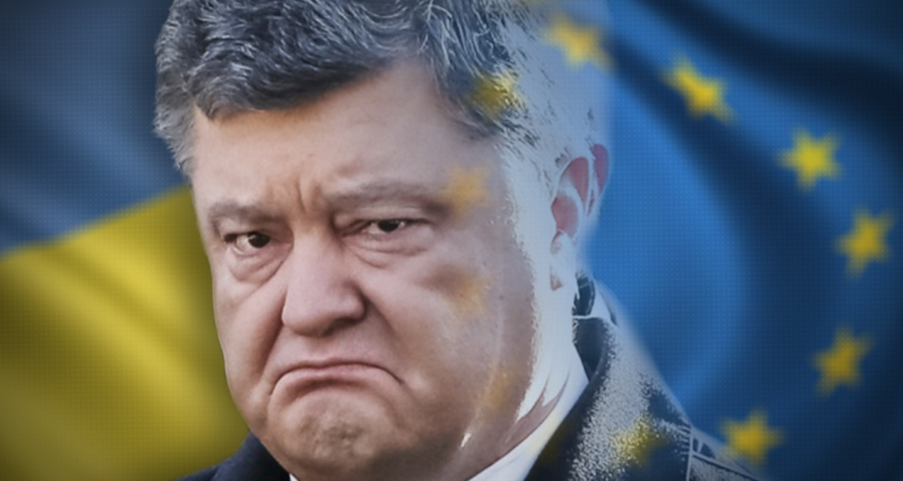 Европа нагнула Порошенко