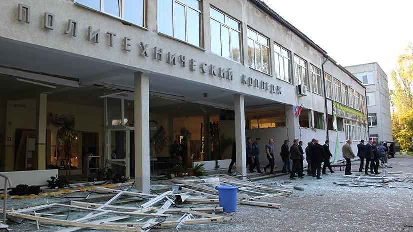 «За последний год он сильно изменился»: что говорят в Керчи про устроившего стрельбу учащегося политехнического колледжа