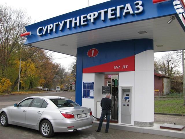 """""""Сургутнефтегаз"""" хочет ввести в контракты возможность отказа от платежей в долларах"""
