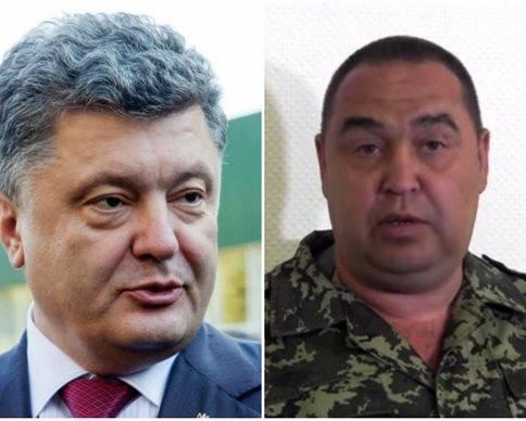 Киев и Луганск - за что воюем?